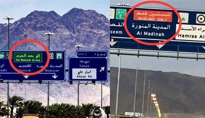 Víte o tom, že v Saúdské Arábii jsou silnice, po nichž mohou jezdit jen muslimové?
