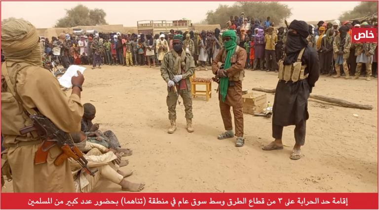 Právo šaría v praxi – v subsaharské Africe se za krádeže sekají končetiny